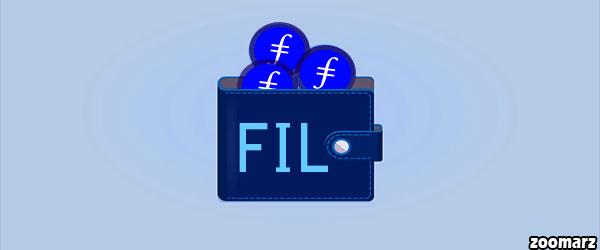 کیف پول های پشتیبان کننده ارز فایل کوین