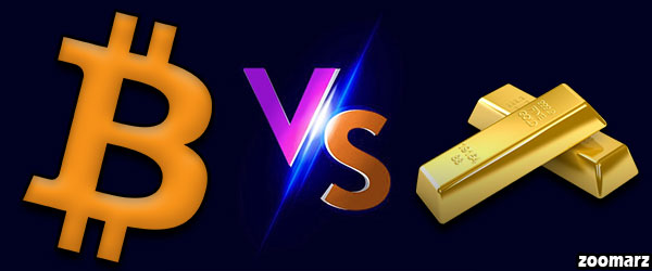 کاهش قیمت طلا و افزایش قیمت بیت کوین