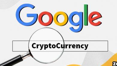 اجرای مجدد تبلیغات ارز های دیجیتال در گوگل