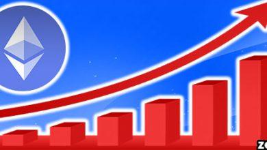 افزایش حجم معاملات اتریوم