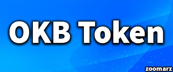 معرفی توکن OKB