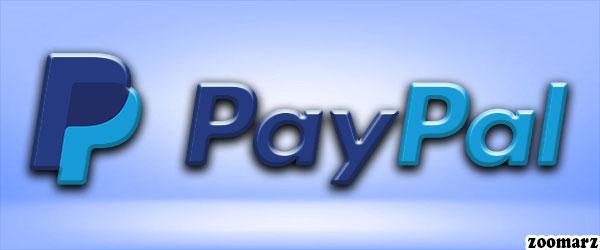 ارائه خدمات خرید ارز دیجیتال به مشتریان PayPal