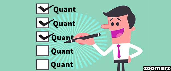 بررسی ویژگی های پلتفرم ارز دیجیتال کوانت Quant
