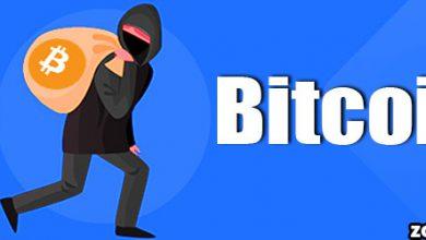 داستان جالب دزدیده شدن یک میلیون دلار بیت کوین