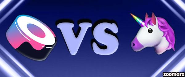تفاوت صرافی سوشی سواپ SushiSwap و یونی سواپ UniSwap