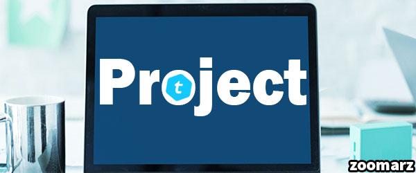 پروژه های جاری تل کوین Telcoin