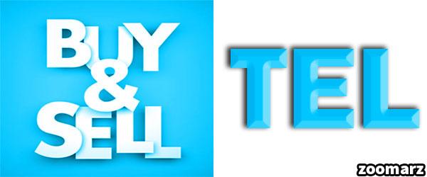 خرید و فروش ارز دیجیتال تل کوین TEL