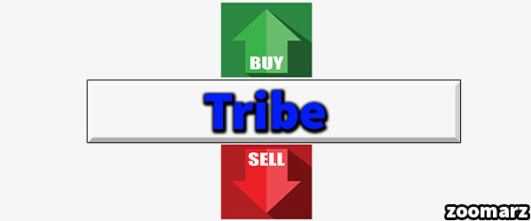 خرید و فروش ارز دیجیتال ترایب TRIBE چگونه است؟