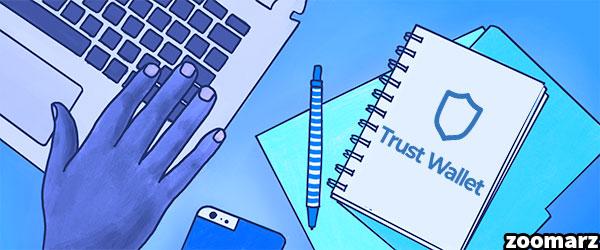 معرفی کامل کیف پول تراست Wallet Trust