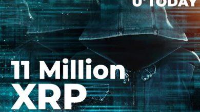 11 میلیون واحد XRP دزدیده شد