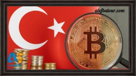بیتکوین در ترکیه
