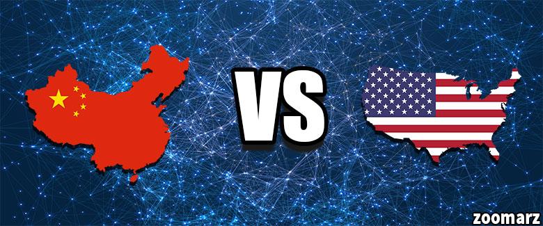 اوج جنگ اقتصادی ایالات متحده و چین و فشار به ارز های دیجیتال