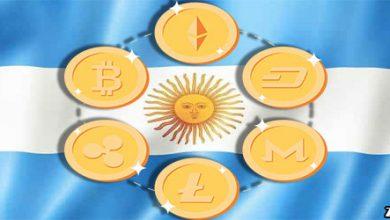 خبر جدید: ارز های دیجیتال تحت نظارت شدید از سوی آرژانتین