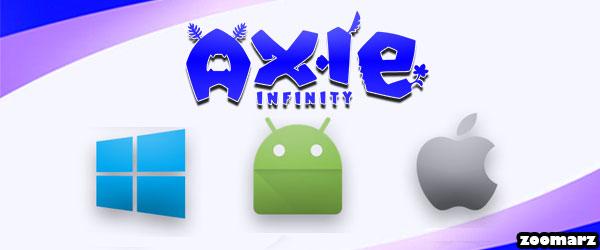 بازی اکس اینفینیتی از چه سیستم عامل هایی پشتیبانی می کند؟