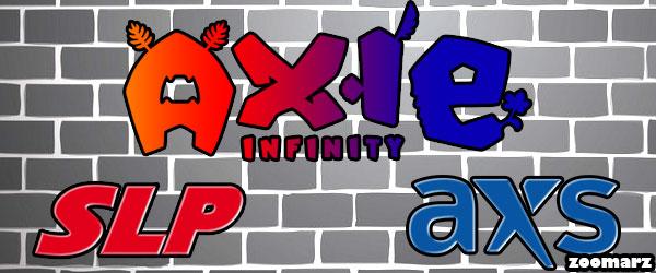 معرفی توکن های بازی اکسی اینفینیتی Axie Infinity