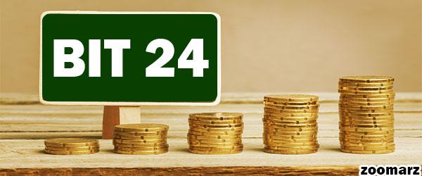 بررسی کارمزد پلتفرم معاملاتی بیت 24