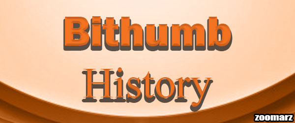 تاریخچه صرافی بیت هامب Bithumb