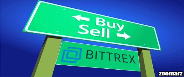 چگونه باید در صرافی بیترکس Bittrex اقدام به خرید و فروش رمز ارز ها نمود؟
