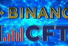 خبر جدید: بایننس زیر چتر تحقیقات CFTC