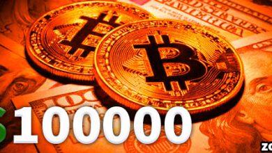 همچنان ممکن است بیت کوین به 100 هزار دلار برسد