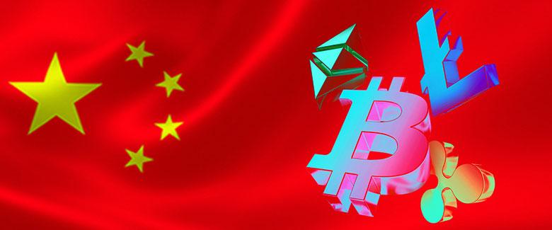 چین در حال آماده شدن برای حملات بیشتر به ارز های دیجیتال