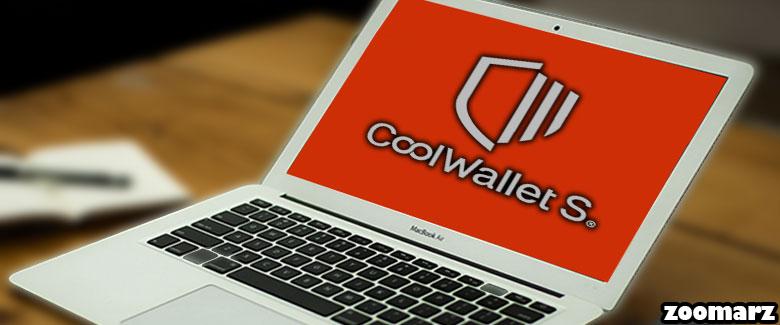 بررسی رابط کاربری کیف پول CoolWallet S