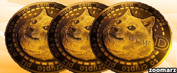 ارز دیجیتال دوج کوین Dogecoin چیست؟