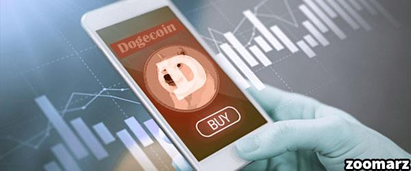 نحوه خرید ارز دیجیتال دوج کوین DOGE