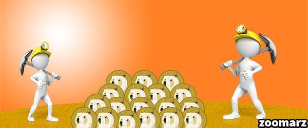 آیا رمز ارز دوج کوین Dogecoin استخراج می شود ؟