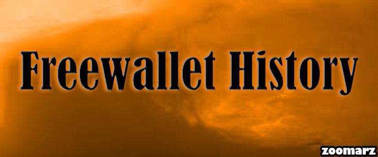 تاریخچه کیف پول فری ولت