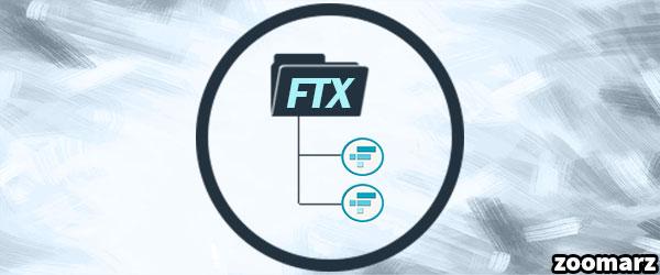 بررسی ویژگی های صرافی اف تی ایکس FTX