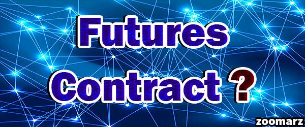 معرفی معاملات فیوچرز Futures در صرافی FTX