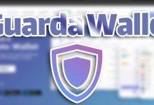 کیف پول گوادرا Guarda Wallet