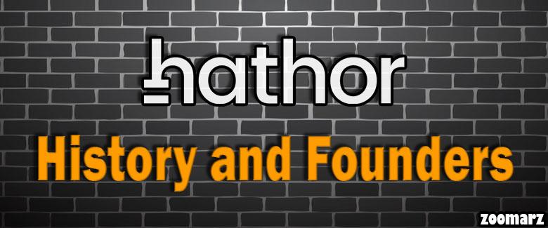 بررسی تاریخچه و بنیانگذاران ارز دیجیتال Hathor