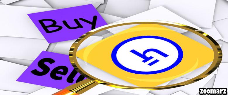 آموزش خرید و فروش ارز دیجیتال HTR