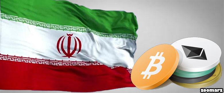 صرافی های ایرانی تحت نظارت بانک مرکزی و سازمان بورس