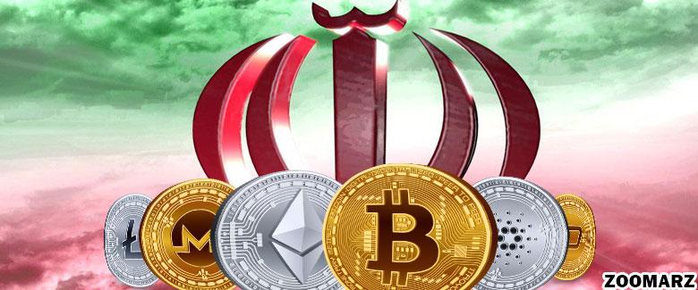 گزارش کمیسیون اقتصادی مجلس درباره وضعیت رمز ارزها