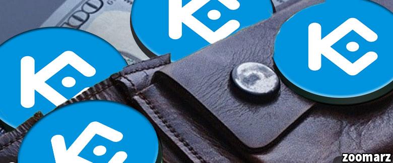 معرفی بهترین کیف پول های سخت افزاری توکن کوکوین شیرز (KCS)
