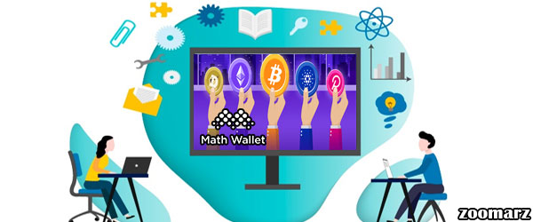 آموزش اضافه کردن ارز جدید به کیف پول MathWallet