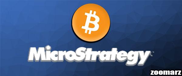 خرید جدید بیت کوین از سوی مایکرو استراتژی