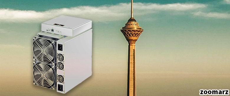 کشف ماینر در شرکت بورس تهران تأیید شد!!