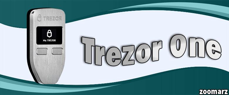 کیف پول سخت افزاری Trezor One