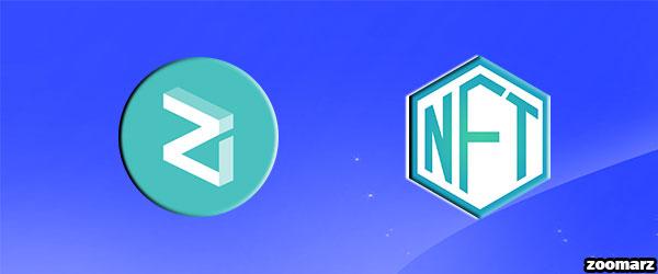 راه اندازی بازار NFT رمز ارز Zilliqa