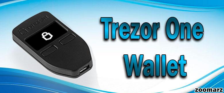 کیف پلو سخت افزاری Trezor One