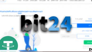 آموزش خرید تتر با تسویه فوری و قیمت مناسب از بیت 24