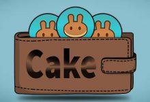 کیف پول توکن کیک Cake