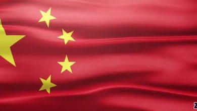 چین به دنبال ارائه مجوز به پروژه های بلاکچینی