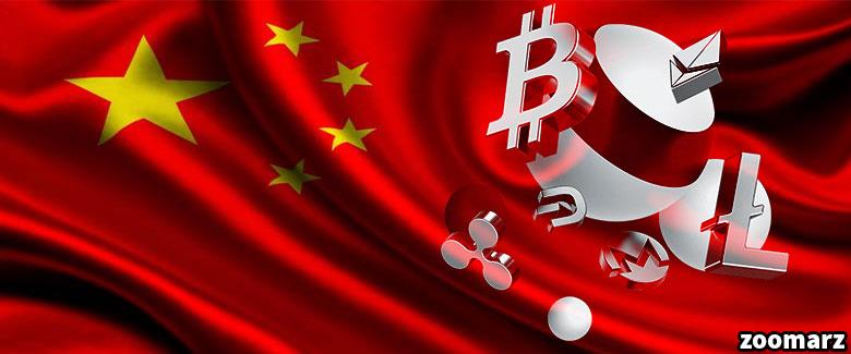 چین به دنبال کسب مالیات از صرافی های دیجیتال