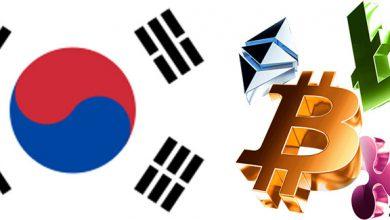 مالیات بر ارز های دیجیتال در کره جنوبی از 2 سال دیگر