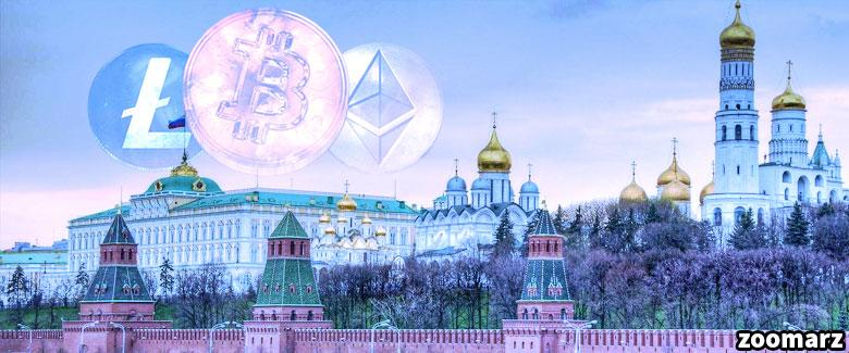 روسیه تجارت ارز های دیجیتال را ممنوع نخواهد کرد